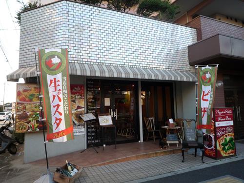 ピザ・パスタ・ワインバル 三井1店頭