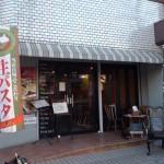 ピザ・パスタ・ワインバル三井top